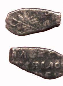 Монета «чешуйка», серебро, 11х5,5х1,2, вес-0,39 г, Алексей Михайлович