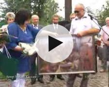Embedded thumbnail for День рождения И.Е.Репина в Чугуеве-2013