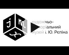 """Embedded thumbnail for Книжкова виставка Мужність і біль Чорнобиля"""""""