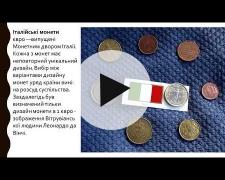 Embedded thumbnail for Виртуальная мини-выставка «Современные монеты Евросоюза в фондах ХММ И.Е.Репина»